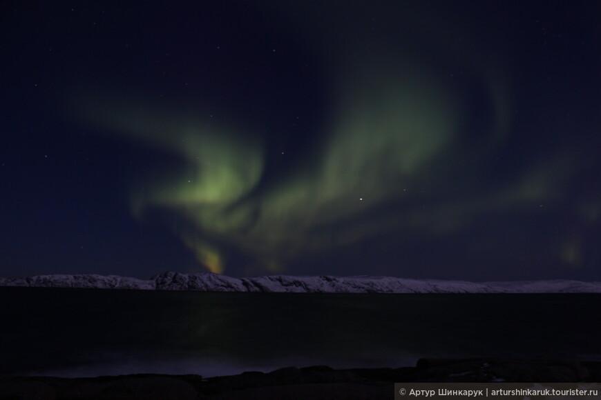 Aurora Borealis: ветер