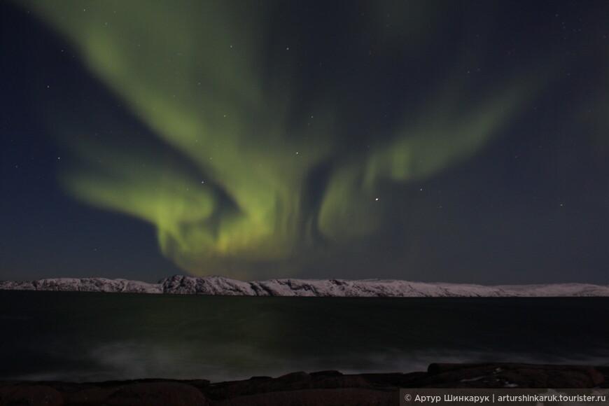 Aurora Borealis: сполохи