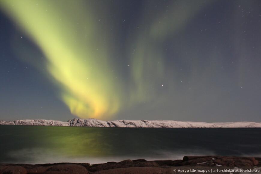 Aurora Borealis: костер