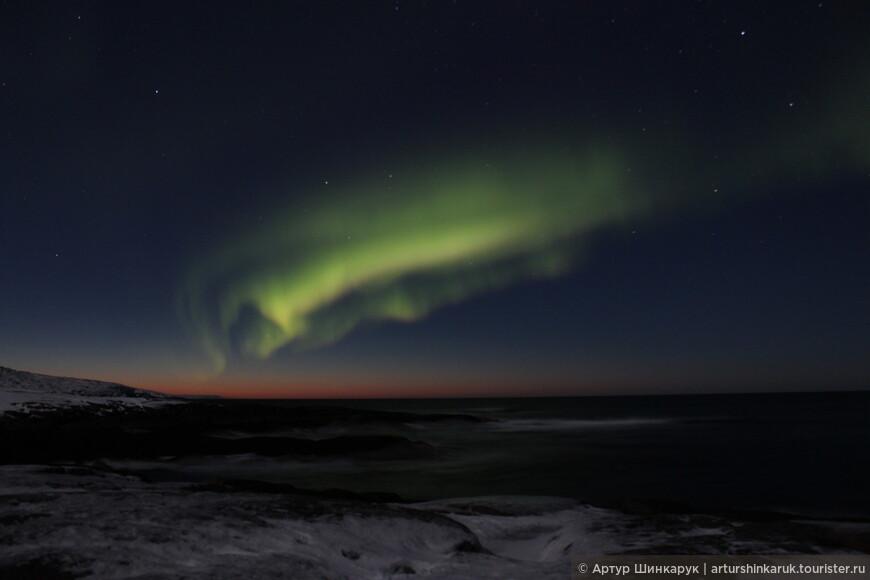Aurora Borealis: закат