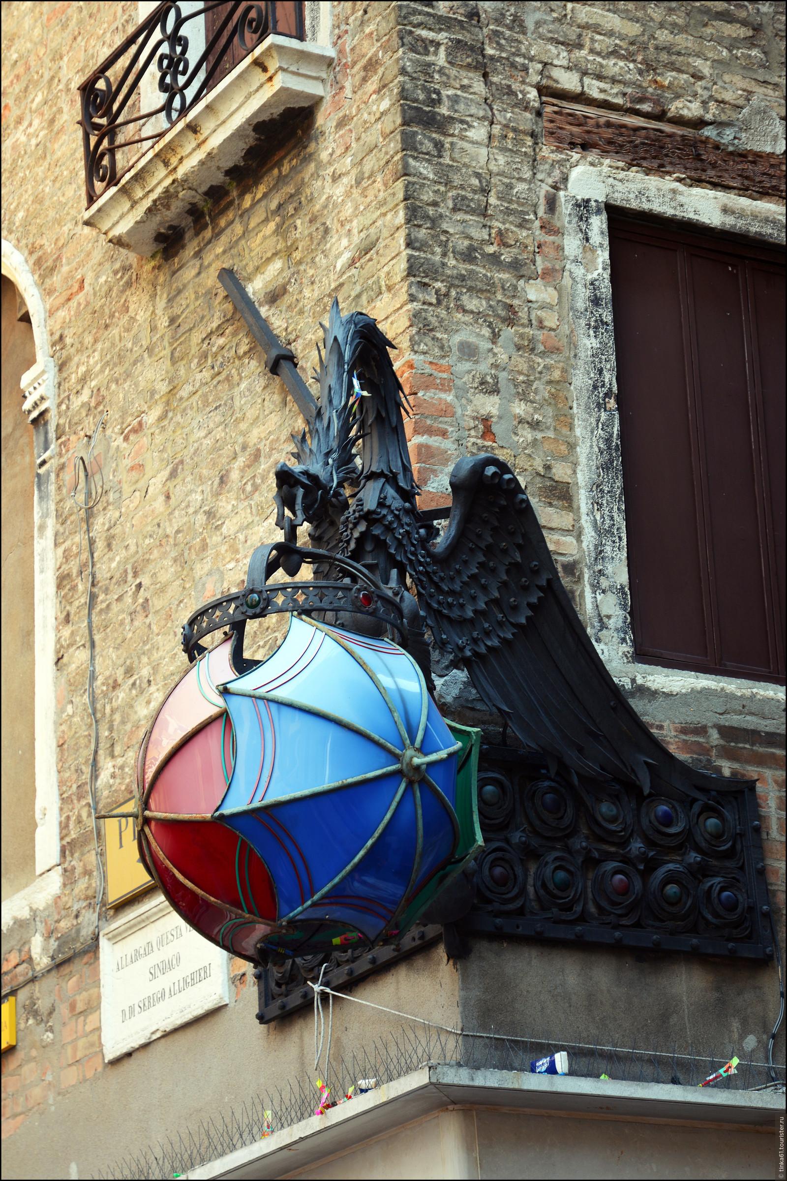 """Фото из альбома """"Венеция. Земля"""", Венеция, Италия"""