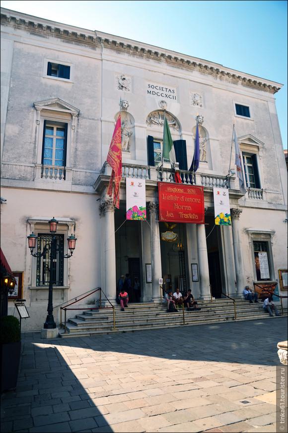 Театр Ла Фениче - главный оперный театр Венеции. Он находится в квартале Сан-Марко, на площади campo San Fantin. В этот театр  я отправилась на экскурсию. Билет стоит 10 евро.