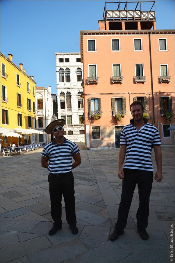 Ещё одна визитная карточка Венеции - её гондольеры. Эта славная парочка напоминала Пата и Паташона.