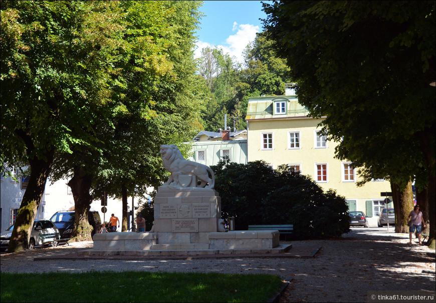 Монумент погибшим  в Первой и Второй мировой войне.