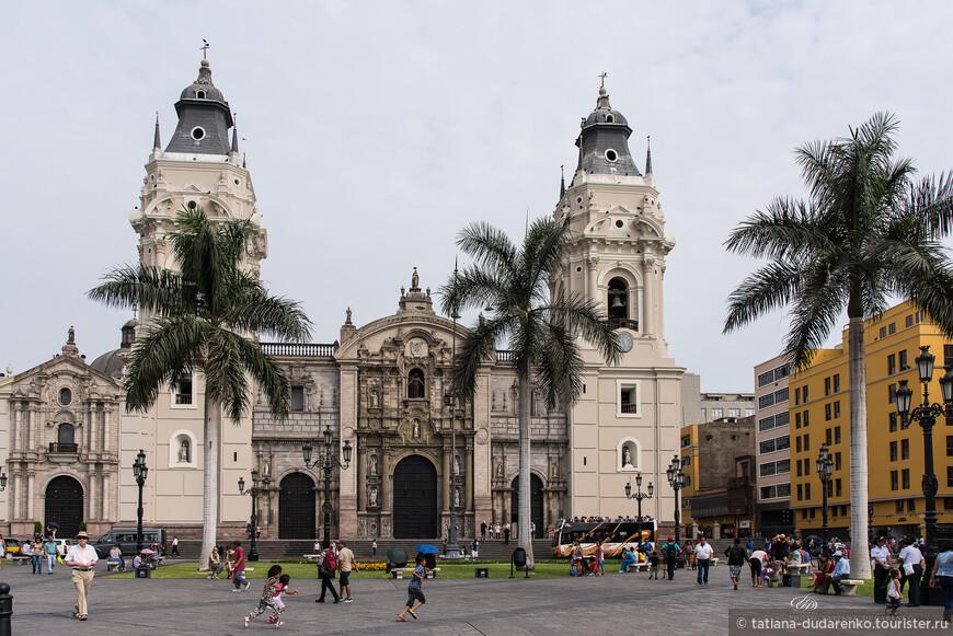 Кафедральный собор,  в часовне которого захоронен  Франсиско Писарро - завоеватель инков, под руководством которого и была построена Лима.