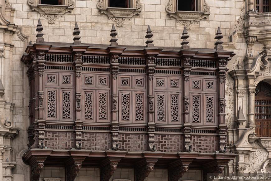 Лима, как «Город Королей» стала еще известна необыкновенными балконами, и стала называться также «Городом Балконов». Основная причина строительства закрытых балконов состояла в том, что первые иммигранты думали, что будет неуместно для европейских женщин быть замеченными в окне. Поэтому закрытые балконы, как в северной Африке, были построены таким образом, чтобы позволить сеньоре из высшего общества видеть то, что происходит снаружи, но без того, чтобы быть замеченной.