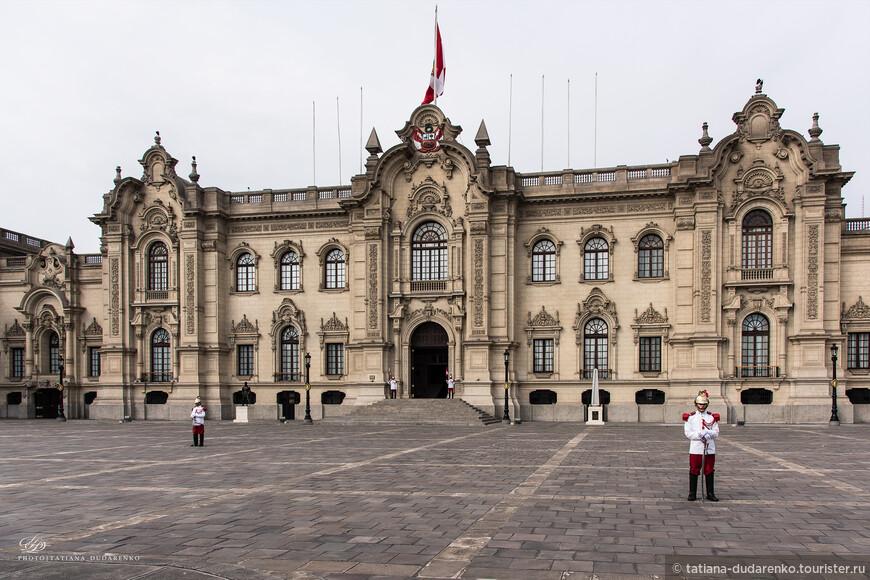 Дворец Правительства, официальная резиденция и канцелярия президента Перу.  В колониальные времена это был дом Франциско Писарро - основателя Лимы,  позже — Дворец вице-королей.  Сегодня дворец претерпел несколько перестроек, вид французского особняка он приобрел в 1930-х годах.