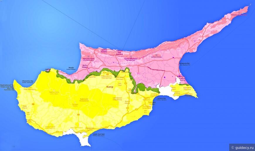 Южный и северный Кипр. Въезд и пересечение границы.