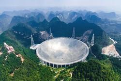 В Китае для туристов открыли самый большой в мире радиотелескоп
