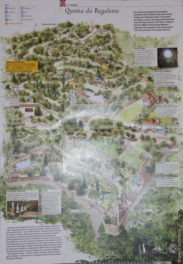 Для общего впечатления о размерах парка, я сфотографировала карту, которую выдают на входе.