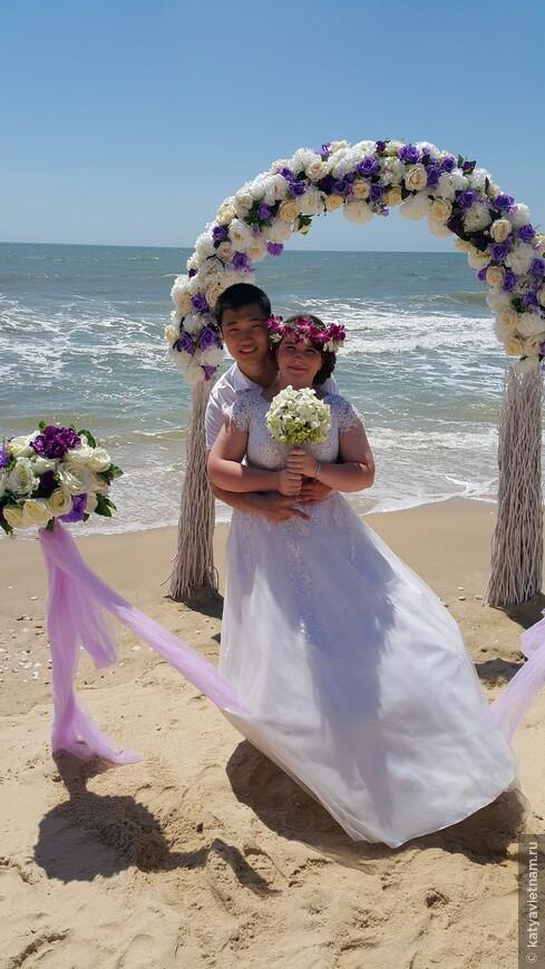 Свадебный фото сет