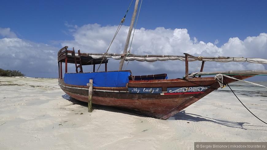 Во время отлива лодки остаются на песчаном дне