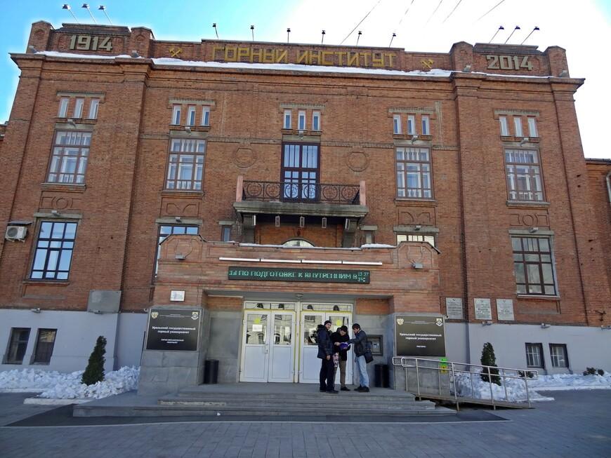 Напротив здания Уральского геологического музея на улице Куйбышева здание  горно- механического факультета УГГУ