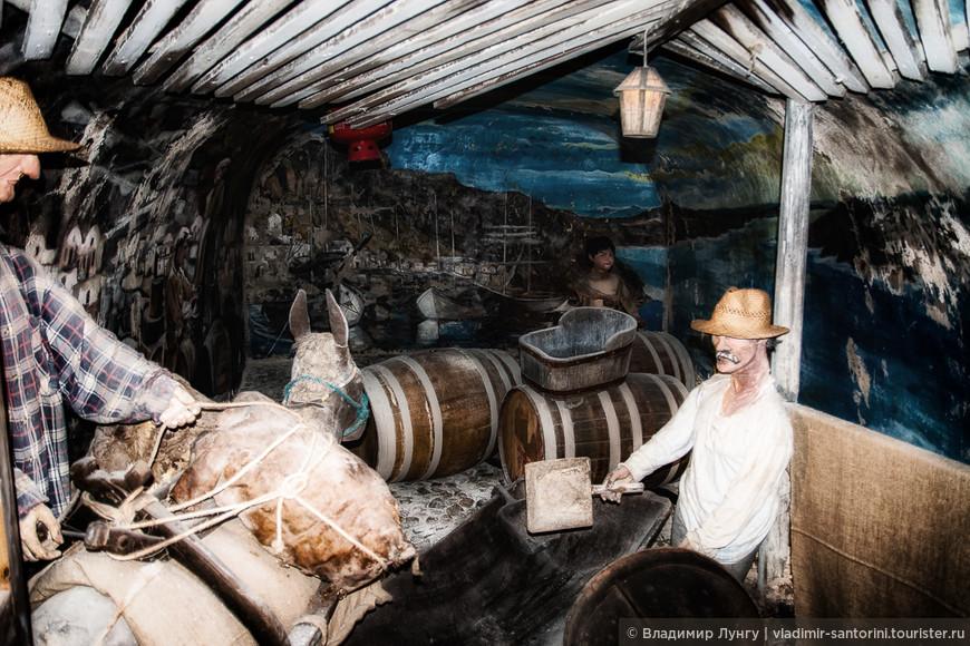 санторини музей виноделия (25).jpg