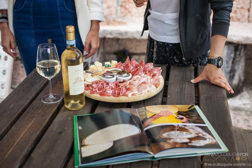 Сыр Монте веронезе и с белым вином Соаве вдохновляет!