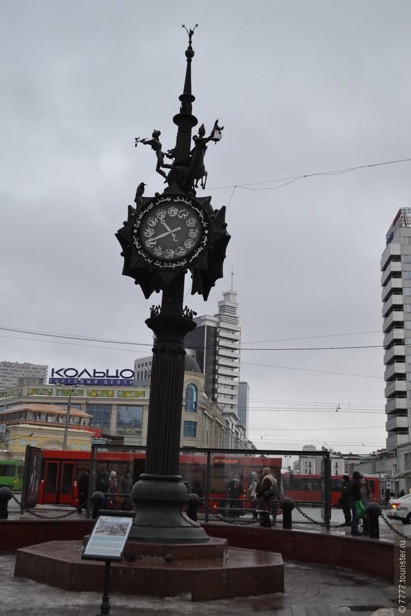 Площадь Габдуллы Тукая