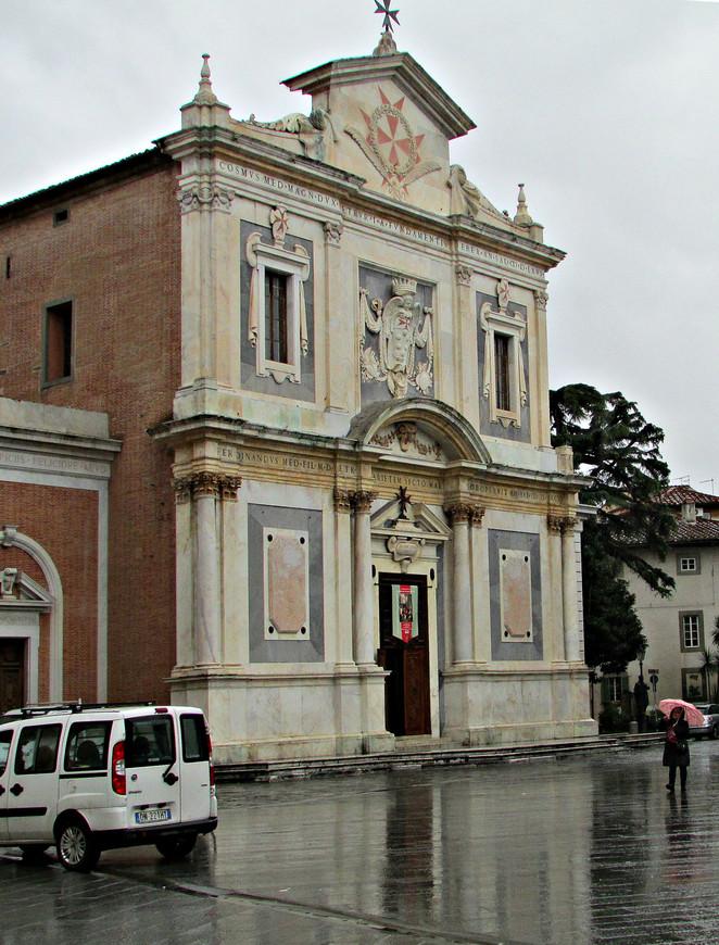 Церковь Ордена рыцарей Святого Стефана.