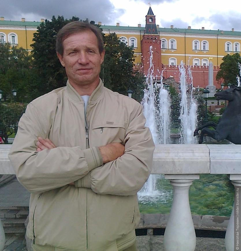Москва столица нашей Родины!