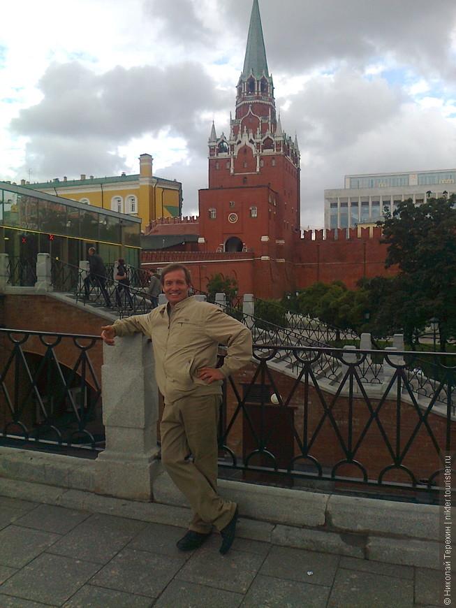 Я в Москве2..jpg