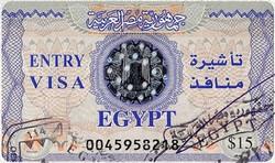 Египетская виза будет стоить 25 долларов