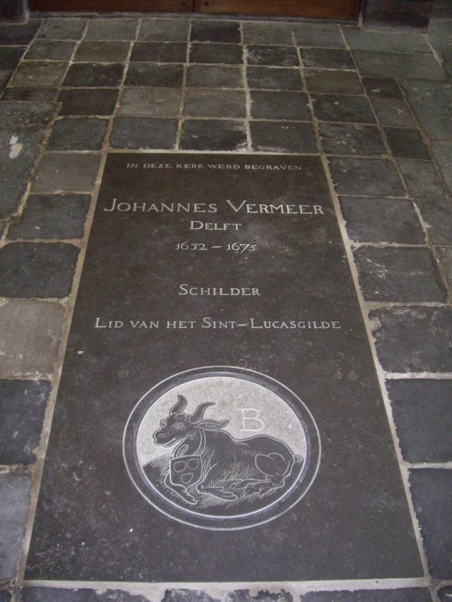 Захоронение художника Яна Вермеера. Весь пол церкви покрыт подобными надгробными плитами, ничем не огороженными. Приходится лавировать меж ними.