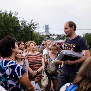 Дмитрий Москвин