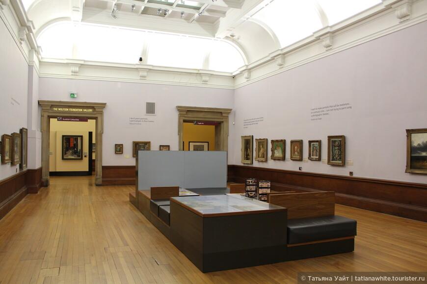 Зал импрессионистов в галерее Калвенгров.