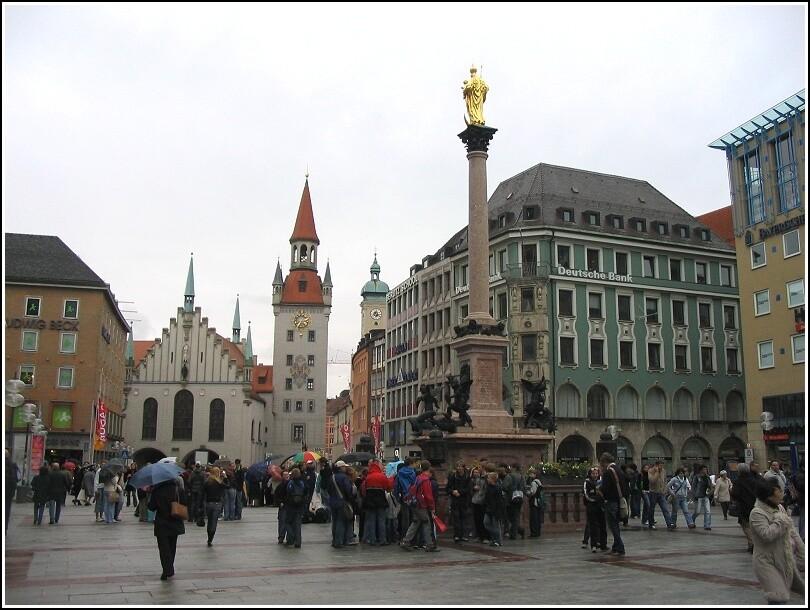 погода в мюнхене фото зарубежных источниках