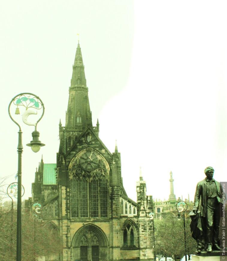Перед древнейшим зданием Глазго - собором.
