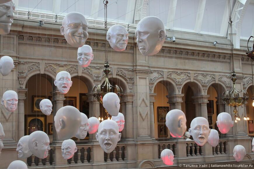 Головы, страшные, странные эмоции (в фойе галерее Келвингров). Такова наша жизнь, пока голова не будет наполнена мудростью (ниже - голова кисти Рубенса).