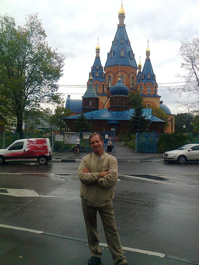 Храм Державной иконы Божией Матери В Чертаново ...