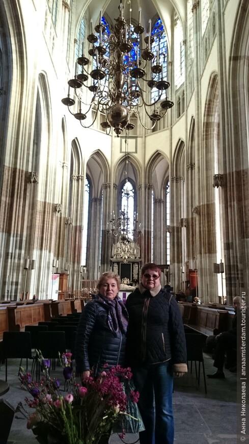 Мои довольные туристки в Утрехте