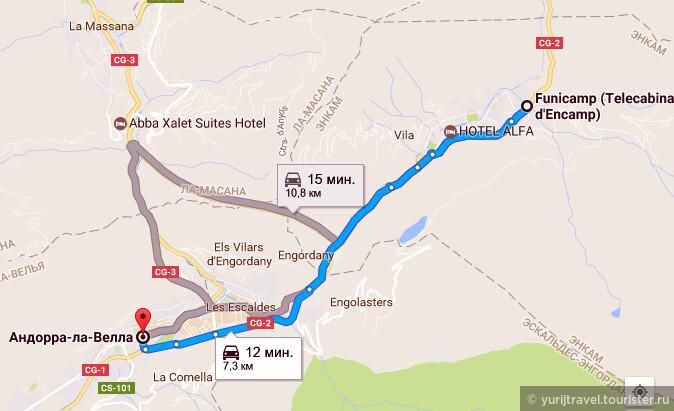 От столицы Андорры города Андорра-ла-Велья до Энкампа 10-15 минут езды по прекрасной дороге.