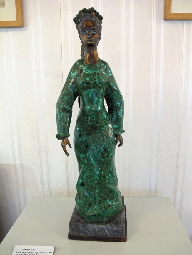 "Скульптура  ""Медной горы хозяйка"" 2000год . Бетон, малахит,мрамор, медь"