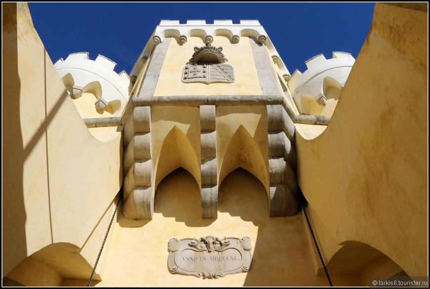 Дворец под защитой царской короны.