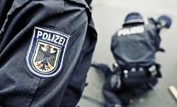 Глава уголовной полиции Германии предупредил о возможных терактах в стране