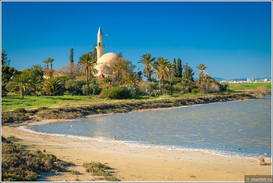 Мечеть Хала Султан Текке. Построена на месте смерти кормилицы пророка Мохаммеда Хала Султан.