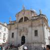 Церковь Святого Влахо
