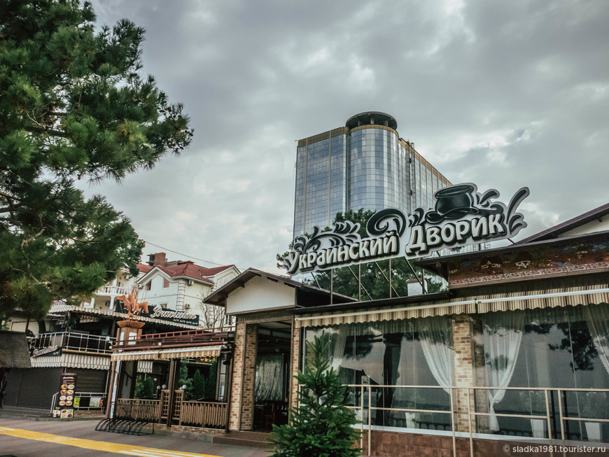 Для любителей украинской кухни отличное местечко!!!