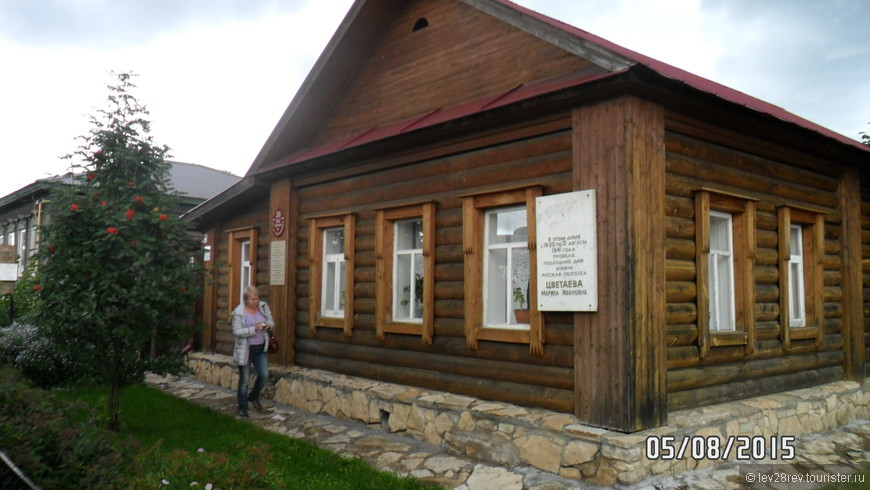 А это уже дом музей М. Цветаевой. Здесь прошли последние дни ее жизни
