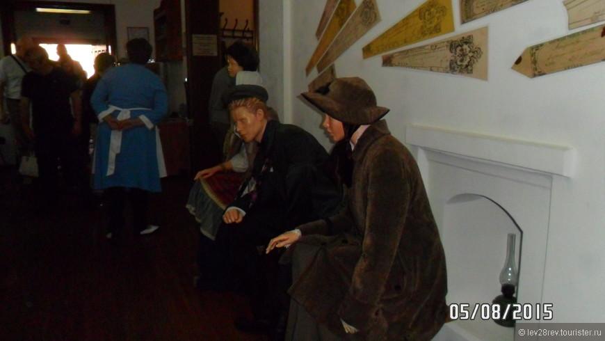так ожидали приема у врача в конце 19 -начале 20 века в уездном городе