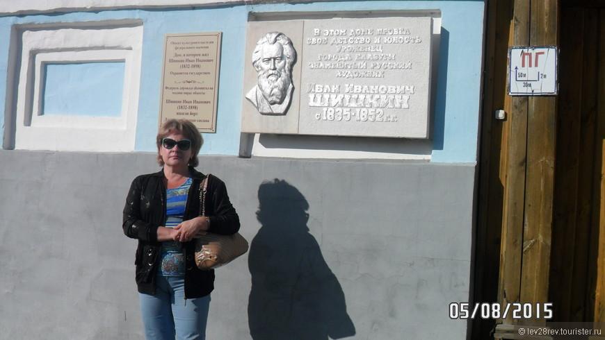 Музей И.И. Шишкина