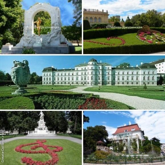 обзорная экскурсия по вене дворцы и парки вены с посещением музея