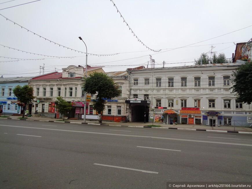Дома на Соборной улицы конца 19 века