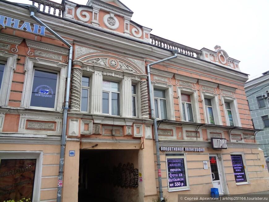 Соборная улица в Рязани