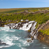 Водопад Хрёйнфоссар