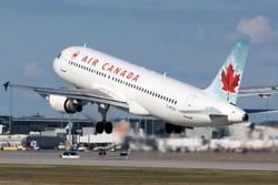 Сотрудница канадской авиакомпании случайно порвала паспорт туриста