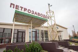 Аэропорт «Бесовец» под Петрозаводском переименуют из-за неблагозвучного названия