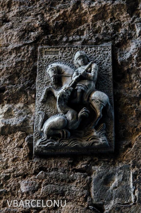 Святой Георгий - покровитель Барселоны