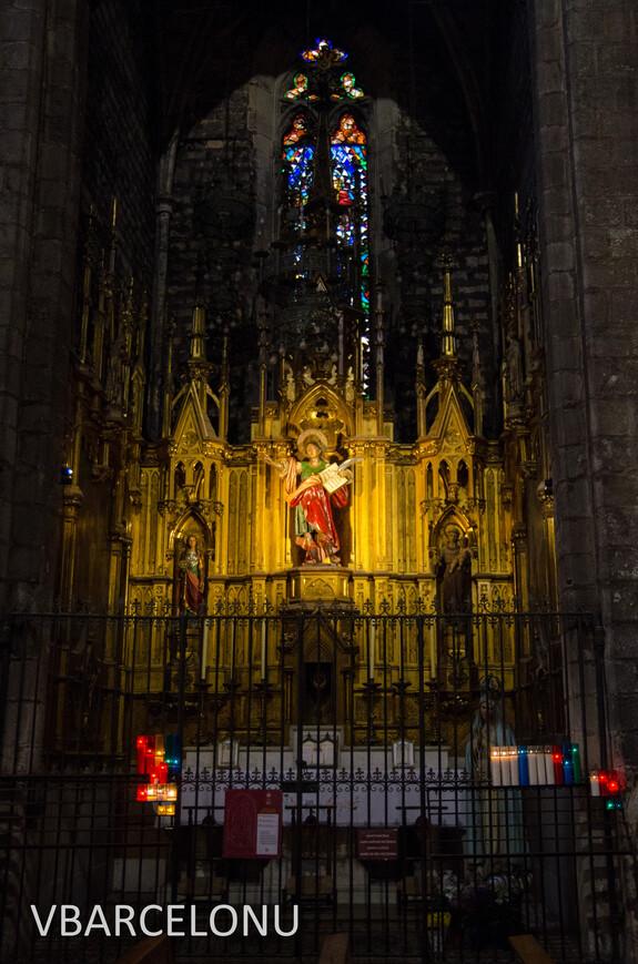 Один из пределов Кафедрального Собора